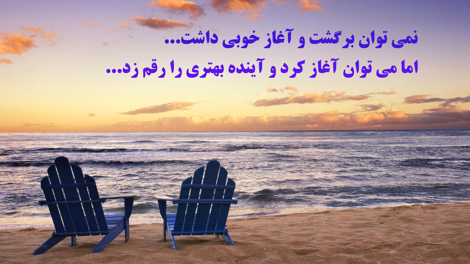 Image result for فرصت عمر